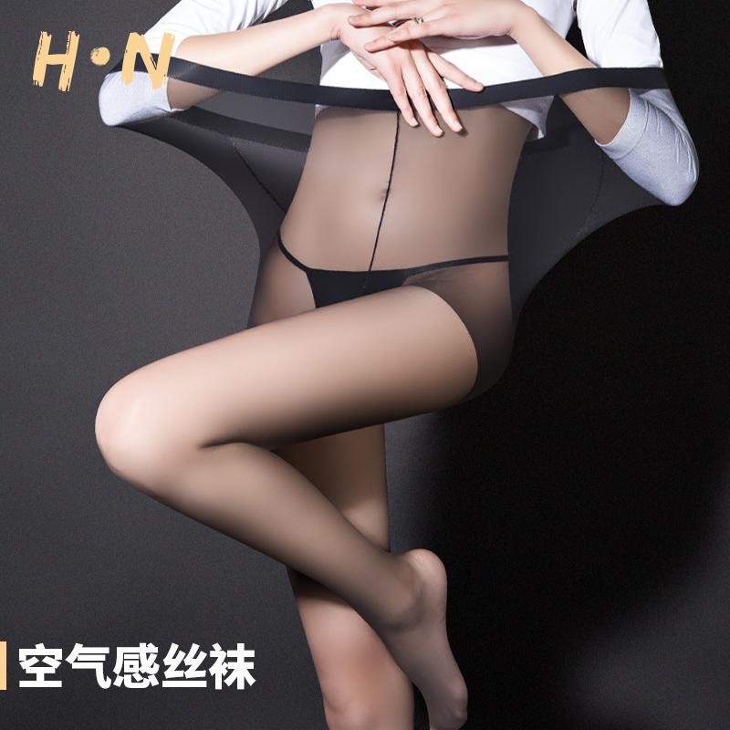 黑妞丝袜女士性感连裤袜防勾丝薄款防脱袜子夏季肉色黑色连裤袜
