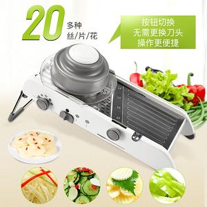 家用多功能不锈钢厨房神器擦刨丝器