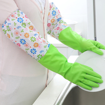 Dishwasher Gloves female kitchen thickened rubber latex washing clothes waterproof plastic rubber leather housework durable velvet brush Bowl