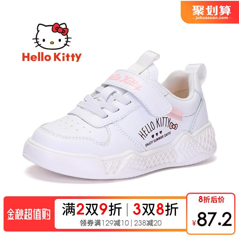 限6000张券HelloKitty童鞋女童秋季鞋子2019新款女孩白色运动鞋小学生白鞋
