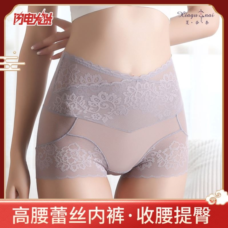 New upgrade of high waist lace belly lifting and hip lifting underwear