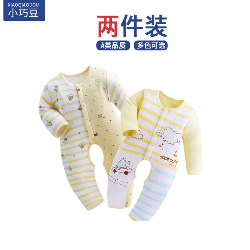 新生婴儿连体衣春秋季套装纯棉加厚保暖棉衣服宝宝春装夹棉服哈衣图片