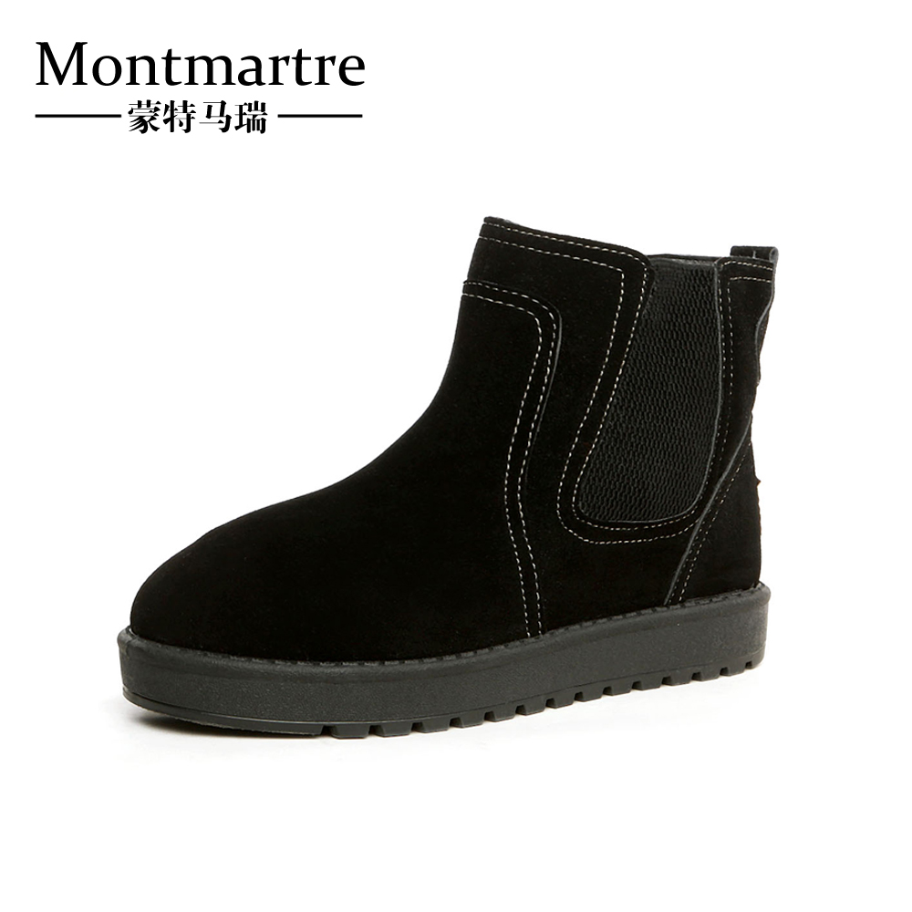 平底學生短筒雪地靴 磨砂皮女鞋 平跟棉鞋切爾西女靴加絨短靴