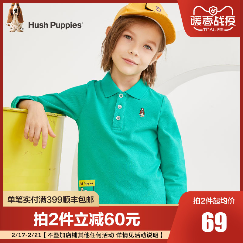Hush Puppies boys' polo shirt pure cotton spring new children's bottoming shirt baby long sleeve T-shirt