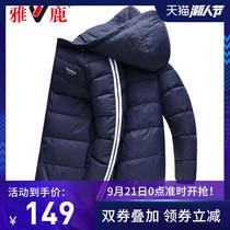 雅鹿反季清仓特卖轻薄羽绒服男女同款短款轻便鸭绒时尚外套秋冬季
