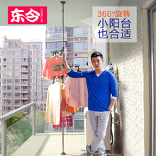 Clothes drying rack: top of the world, extension rod, clothes cooling rack, stainless steel sun drying rack, landing balcony, simple lifting clothes rack