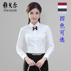 雅戈尔长袖衬衫女士韩版OL职业面试正装工作服免烫大码白衬衣女