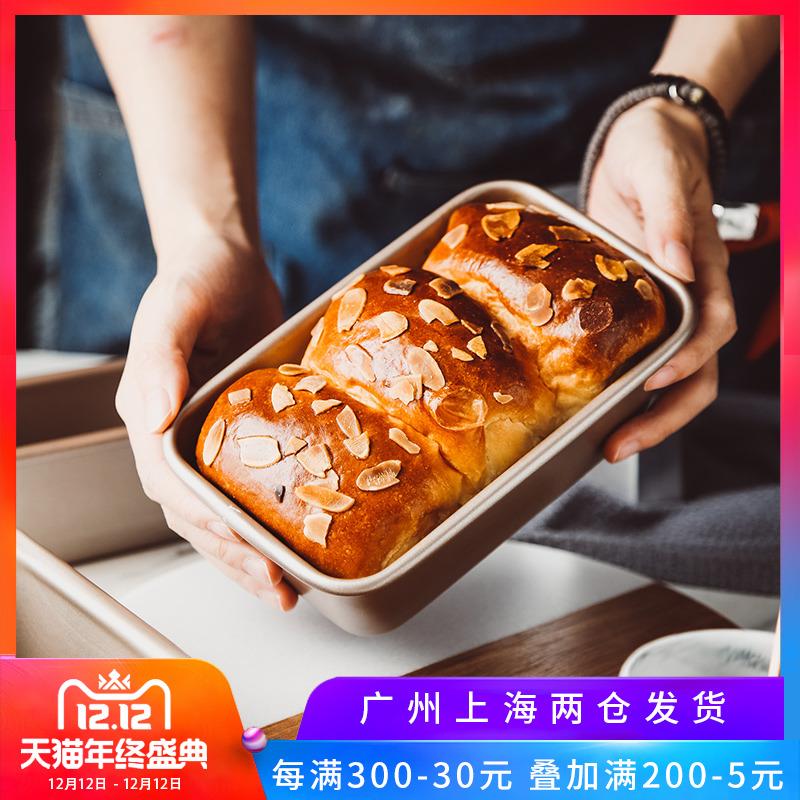 碳钢长方形吐司模具不粘土司盒面包模磅蛋糕磨具小烤箱烘焙家用做