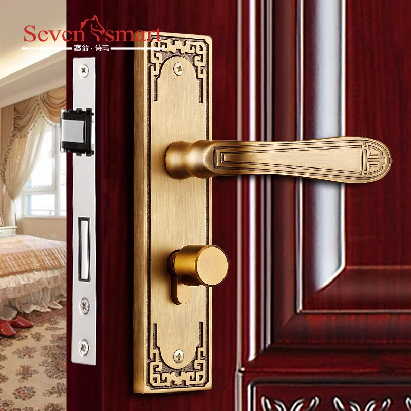 塞翁詩瑪門鎖室內靜音仿古實木門鎖具複古新中式臥室房門鎖三件套