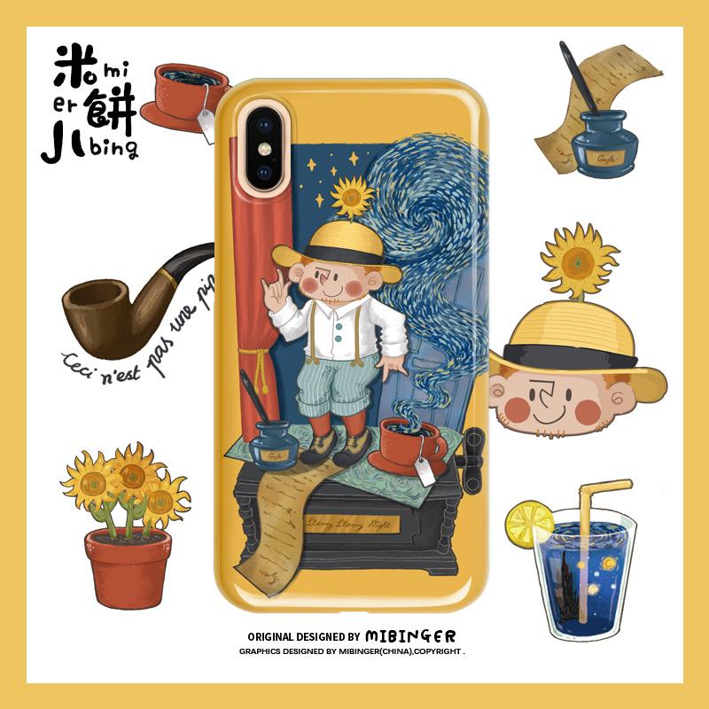 38.00元包邮米饼儿手机壳梵高iPhoneX手机壳华为P30原创mate20pro可爱xs全包