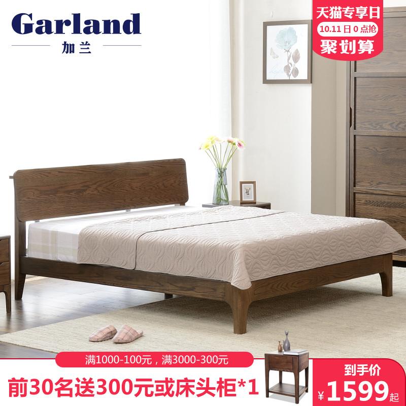 加兰纯实木床日式红橡木双人床胡桃木色简约1.5/1.8环保卧室家具