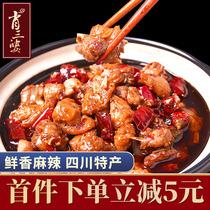 厨娘美食四川特产麻辣冷吃牛肉零食香辣牛肉干熟食私房菜真空包装