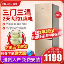 风冷小型家用冷藏冷冻节能冰箱双门两门190WDPTBCD海尔Haier