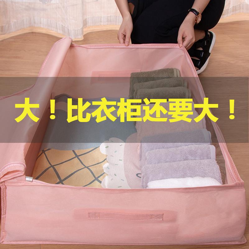 有赠品加厚被子收纳袋子衣服整理袋衣物