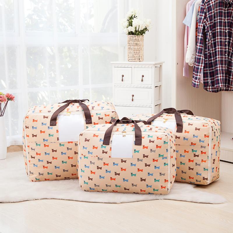 加厚衣服整理袋棉被收納袋大袋子裝棉被收納箱牛津布被子搬家袋子
