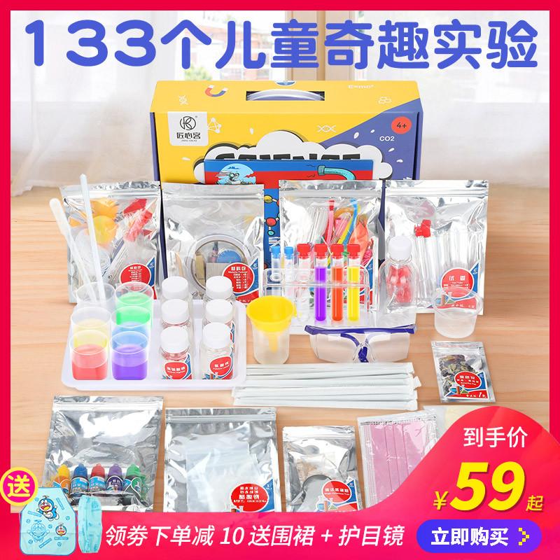Научные игрушки Артикул 602602636112