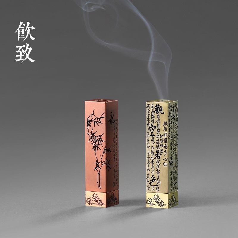 Благовонная сандаловое благовоние горелки металлический Sifangxiang вставил анти-древние красный Медная цветная чайная комната, ладан, ароматерапевтический чай, ладан, украшение коробки