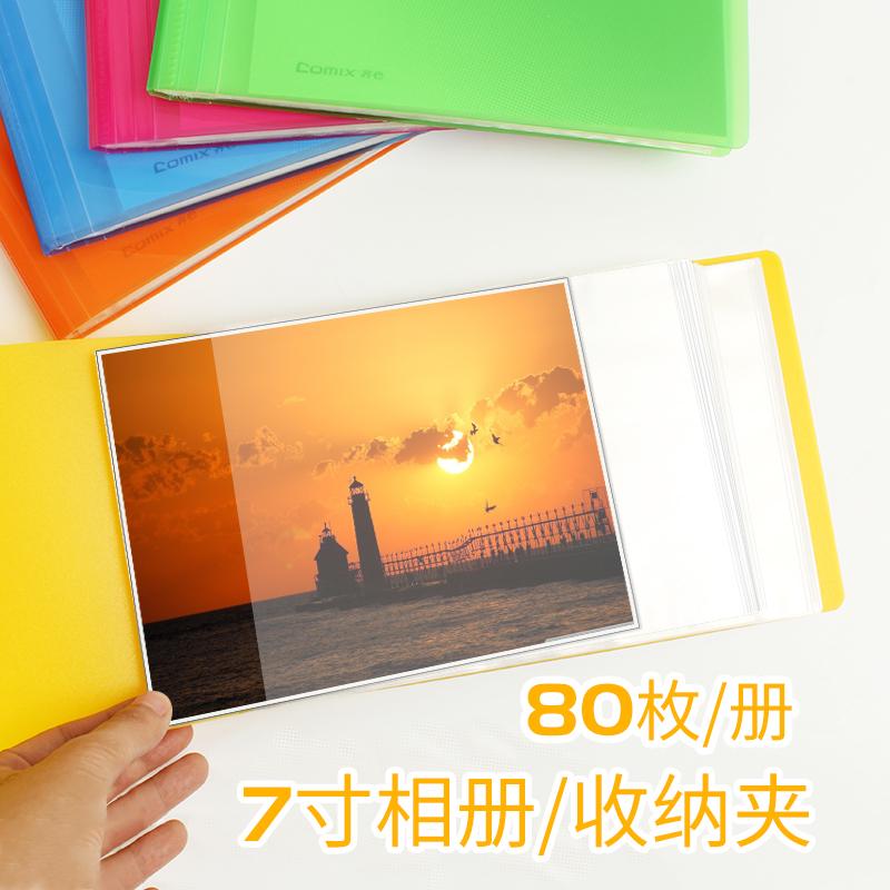 Ци Синьсяо новый Альбом 7-дюймовый 80-страничный небольшой многослойный корейский Симпатичный креативный информационный буклет