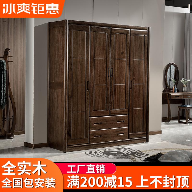 全部の木のたんすの金糸の暗い胡桃の木のたんすの3つの4つのオーバーコートの箱の洋服だんすの近代的な新しい中国式の家具