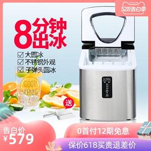 领30元券购买沃拓莱18kg迷你小型家用台式制冰机