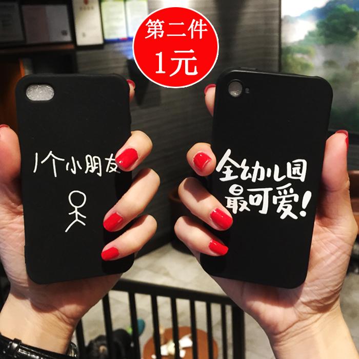 苹果4s手机壳 硅胶全包边女款可爱卡通韩国超萌苹果4套iphone4s软