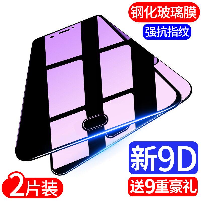 魅蓝5s手机