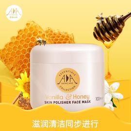 英国AA网 AAskincare香草蜂蜜清洁面膜100ml 温和清洁去黑头控油图片