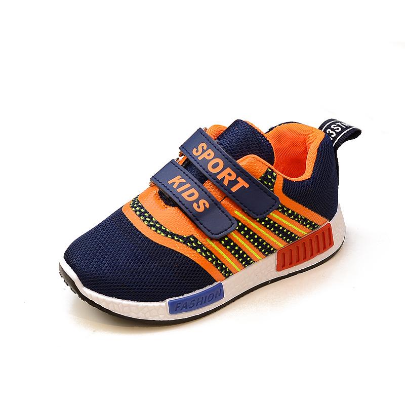 款男童透氣網鞋跑步鞋 鞋兒童 鞋中大童 童鞋男童鞋