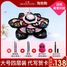 Make-up Palace Palace Cosmetic Disk Box Complete Set of Petal Rotating Plum Tremble with Flowering Lotus Set Combination
