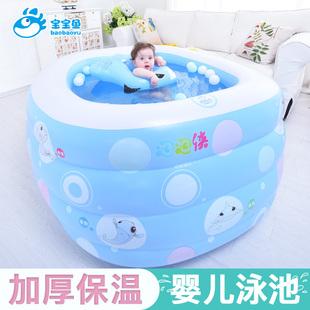宝宝鱼婴儿游泳池宝宝家用水池保温加厚新生儿婴幼儿童充气游泳桶品牌