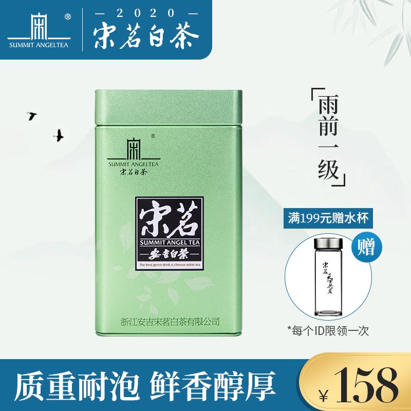 Белый чай Анжи Артикул 45104722778