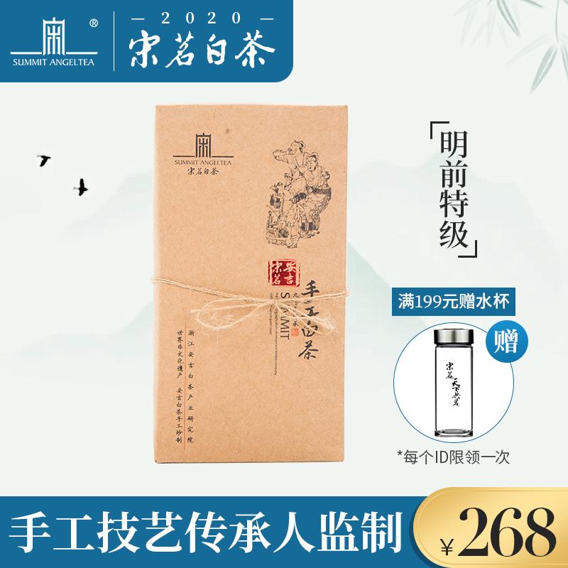 Белый чай Анжи Артикул 45149225709