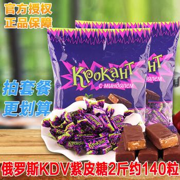 俄罗斯kdv进口紫皮2斤装扁桃仁酥