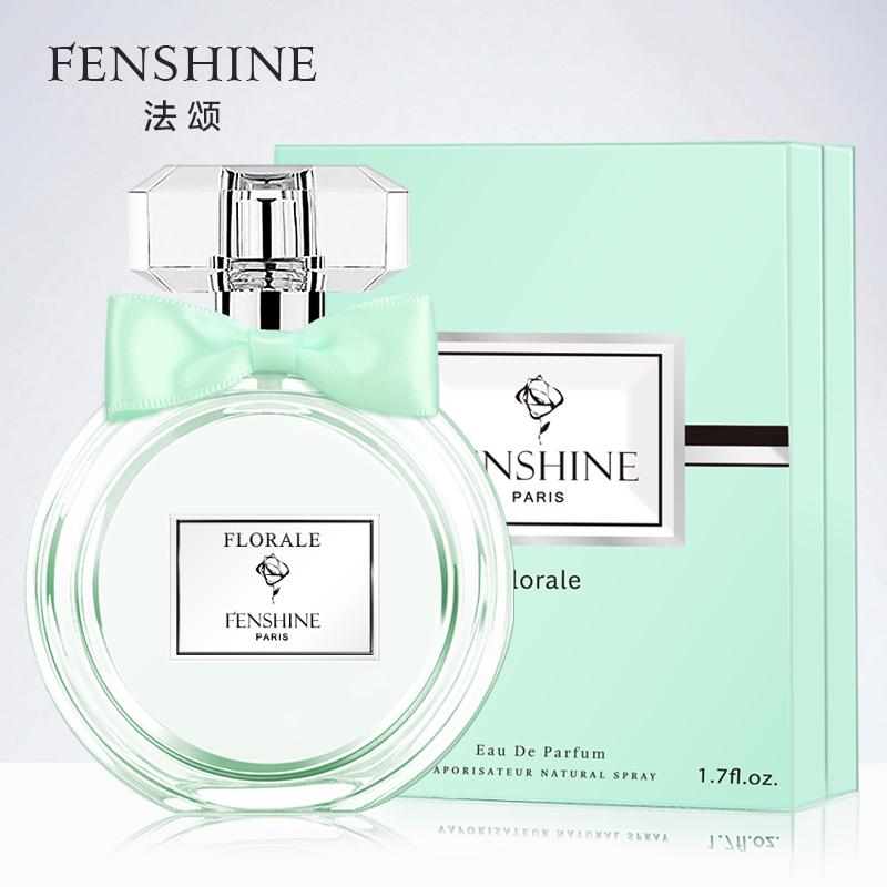 香水女士持久淡香清新优雅 法颂花漾梦境50ML 法国专柜正品包邮