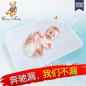 领10元券购买英国泰迪婴儿隔尿垫新生儿童宝宝防水透气可洗超大号纯棉双面可用