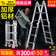 Magnesium Multifunctional Folding Ladder for Household Engineering