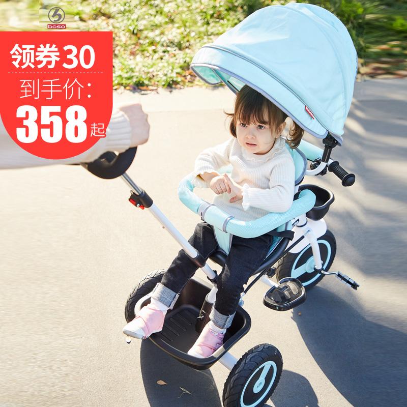 宝仕儿童三轮车脚踏车1-3周岁婴儿手推车2-6宝宝幼童3轮车子小孩