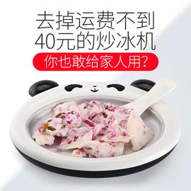抖网红炒酸奶机家用小型炒冰机家用儿童炒冰盘乐免插电冰激凌机音