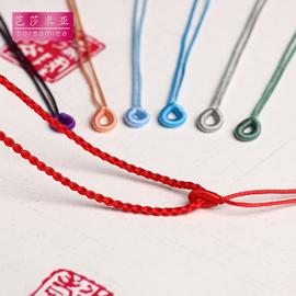 吊坠手工编织线圈diy拉圈拉环项链单线头绳小滴溜绳扣环连接绕线