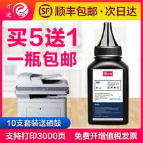 打印机墨粉LJ2205F2071M1851M2051M7256WHF碳粉LT201适用联想