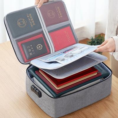 证件收纳包盒家用神器家庭证书房产户口本文件说明书卡包整理箱袋