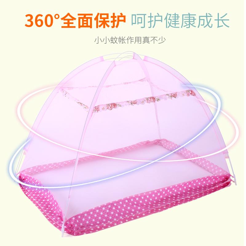 吉意寶寶嬰兒床蚊帳便攜兒童蚊帳罩 新生兒無底可折疊蒙古包罩