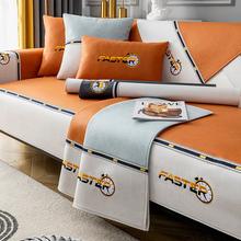 沙发垫四季轻奢风防水隔尿罩盖布巾
