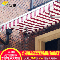 Retractable Rain shed Deluxe outdoor tent thickened anti-wind awning balcony canopy parking shed curved arm Awning