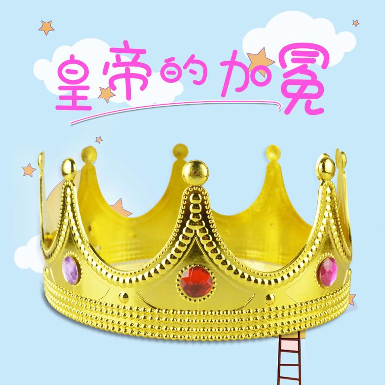 Новый восьмиугольный императорская корона