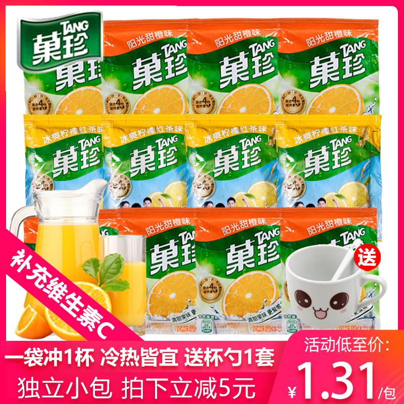 卡夫果珍果汁粉25袋条装果真饮冲饮