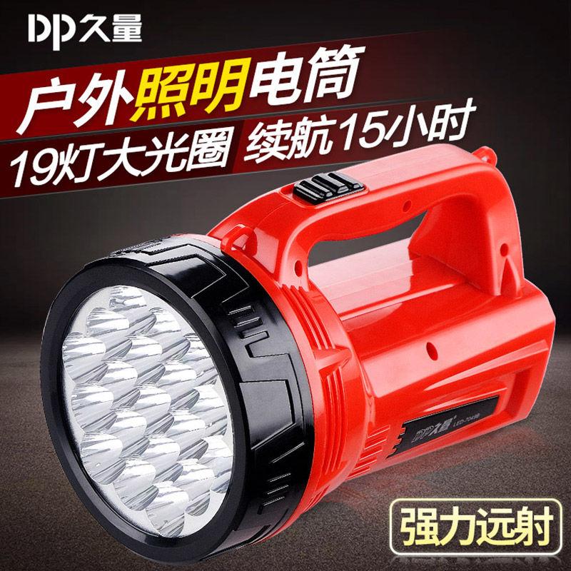 久量强光手电筒LED充电户外便携手提灯超亮远射家用应急灯多功能
