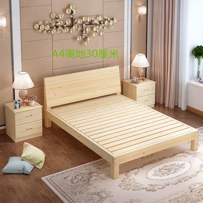 出租屋实木床垫1.8二手双人床1米8旧货家具市场1.5米单人旧床架