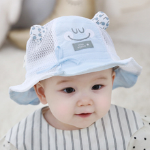 宝宝帽子夏季薄款防晒太阳帽男女儿童遮阳渔夫帽婴幼儿透气凉帽网