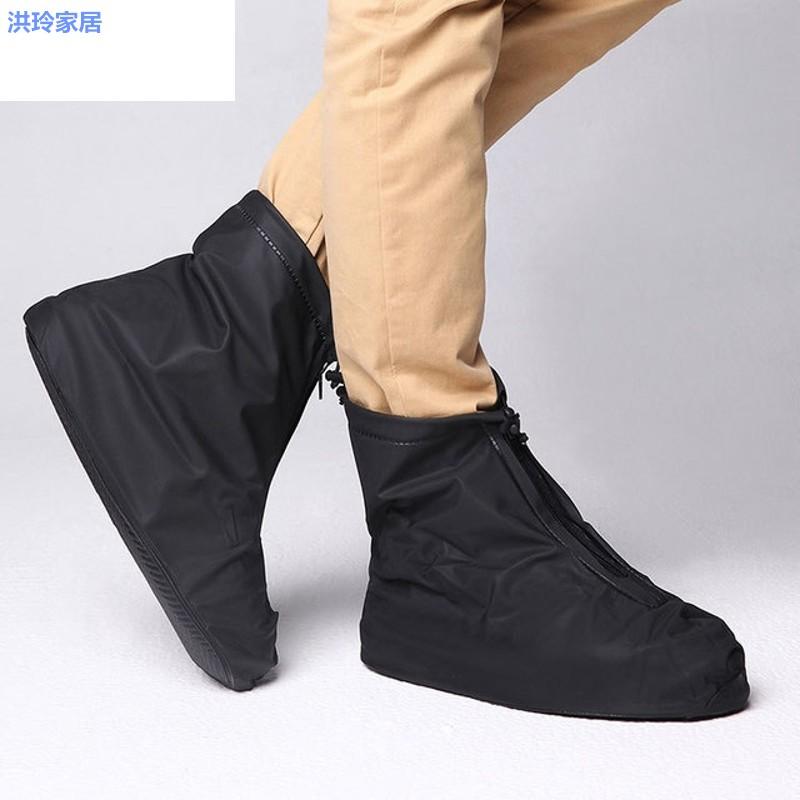 11月21日最新优惠x旅行户外防雨鞋套男女骑行百搭防水鞋套防滑耐磨防沙鞋套黑色p
